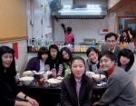 Grace, Cheuk Man, 2.3, Sky, Helen, Mikki, Sam, KY, Chim